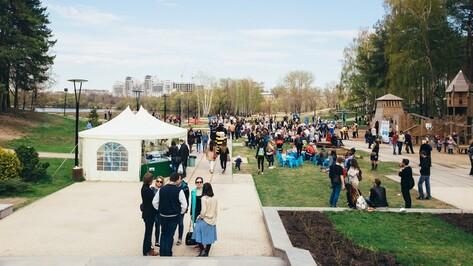 Архитектурный портал включил воронежский парк в топ-15 лучших объектов вне Москвы