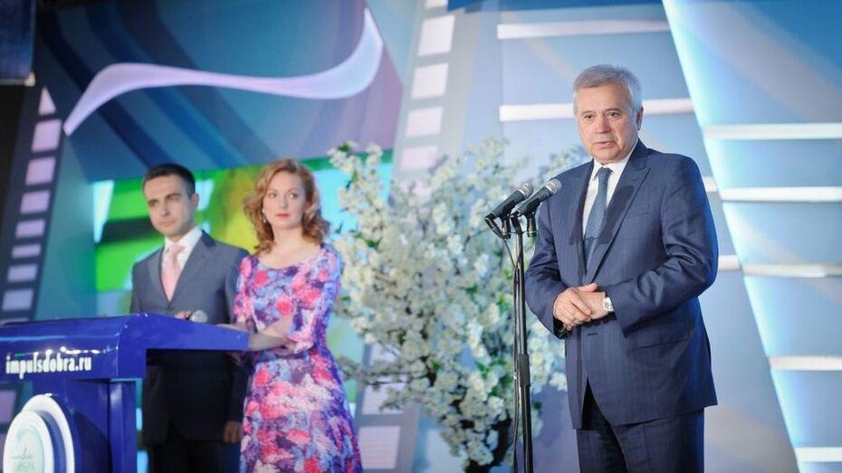 Воронежские бизнесмены смогут побороться за всероссийскую премию «Импульс добра»