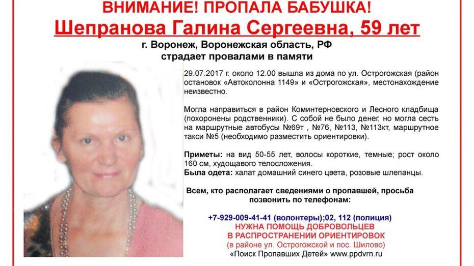 В Воронеже пропала страдающая потерей памяти 59-летняя женщина