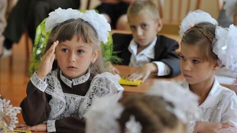Правительство РФ утвердило программу по созданию новых школ для 6,6 млн учащихся