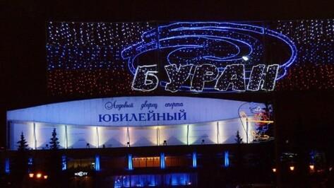 Улицу в центре Воронежа перекроют в дни домашних игр «Бурана»