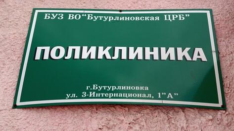 К лету 2016 года в Воронежской области появится новая поликлиника
