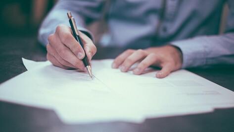 Воронежским единороссам дали право отдавать подписи за кандидатов от других партий