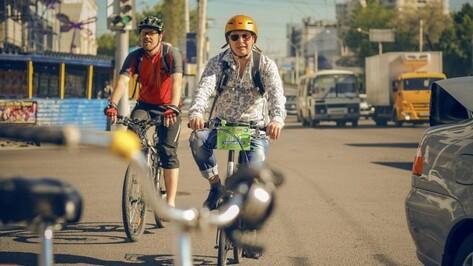 Воронеж стал третьим по количеству участников всероссийской акции «На работу на велосипеде»