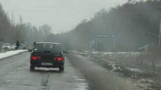 СК РФ рассказал о причинах пожара в психоневрологическом интернате в Воронежской области