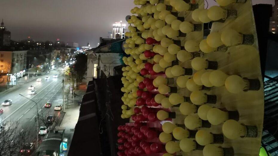 Воронежцы восстановили советское световое панно на крыше дома у Заставы