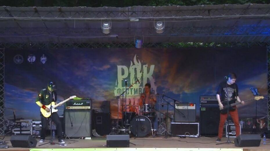 Бесплатный рок-фестиваль «ГРОМ» соберет 5 воронежских групп
