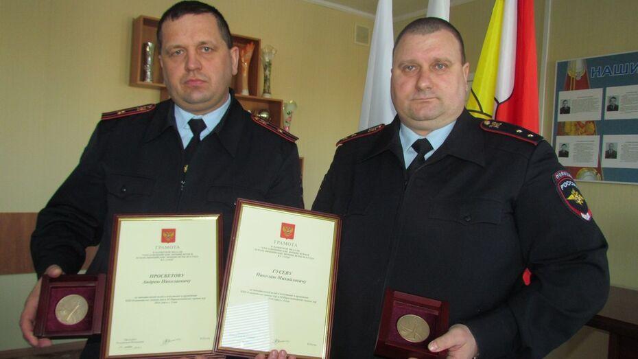 Нижнедевицкие полицейские получили награды за вклад в проведение Олимпиады в Сочи