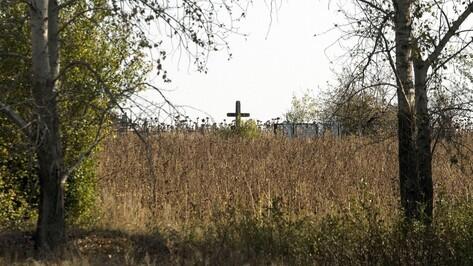 Заброшенные хутора: как пустеют воронежские деревни. Хутор Крамаренков