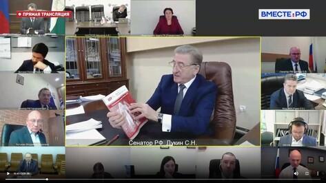 Воронежский сенатор готов в равной мере защитить права владельцев жилья и застройщиков
