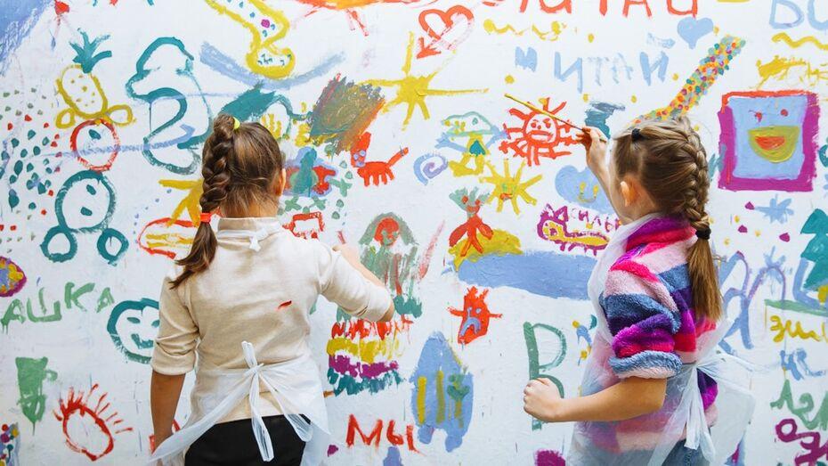 В Воронеже перенесли на 2021 год фестиваль детской литературы «Читай-Болтай»
