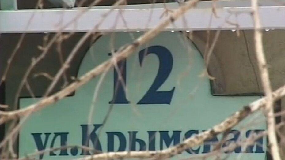 Воронежские «крымчане» обрадовались присоединению к России полуострова Крым