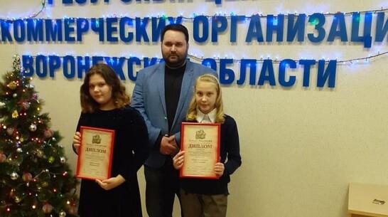 Панинские школьницы получили дипломы Всероссийского конкурса «Правнуки победителей»