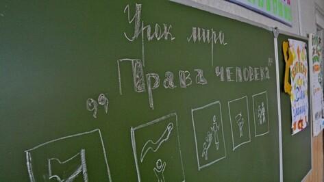 Помощник председателя СКР указал мэру Воронежа на недопустимость поборов в школах