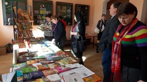 В Верхнемамонском Молодежном центре прошла выставка-ярмарка православной литературы