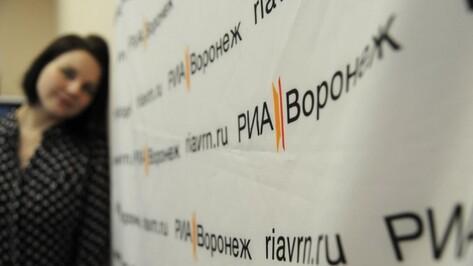 РИА «Воронеж» стало самым цитируемым СМИ региона в 2017 году