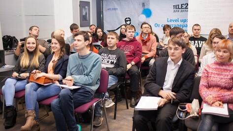В Воронеже Tele2 провела бесплатный мастер-класс на тему интернет-продвижения