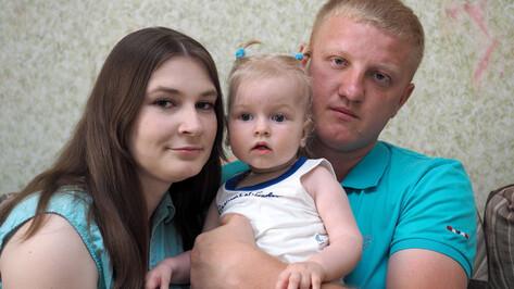 Успеть до 2-х лет. Воронежская семья надеется собрать для дочки 163 млн рублей за полгода