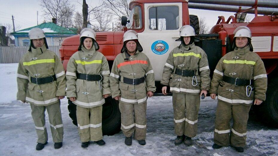Добровольная пожарная команда из Таловского района стала лучшей в области