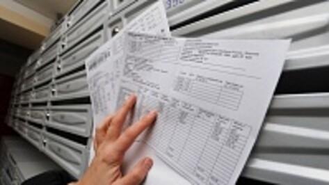 Воронежцы из-за спора коммунальщиков вновь получают «двойные» платежки