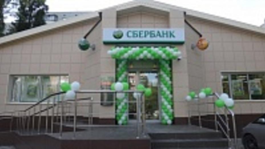В Воронеже открылся обновленный офис Сбербанка