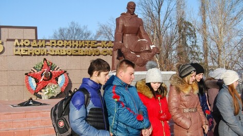 Бутурлиновцы почтили память Неизвестного солдата