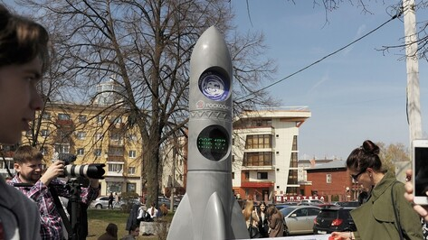 В Воронеже перенесли трансляцию пуска ракеты с космодрома Восточный