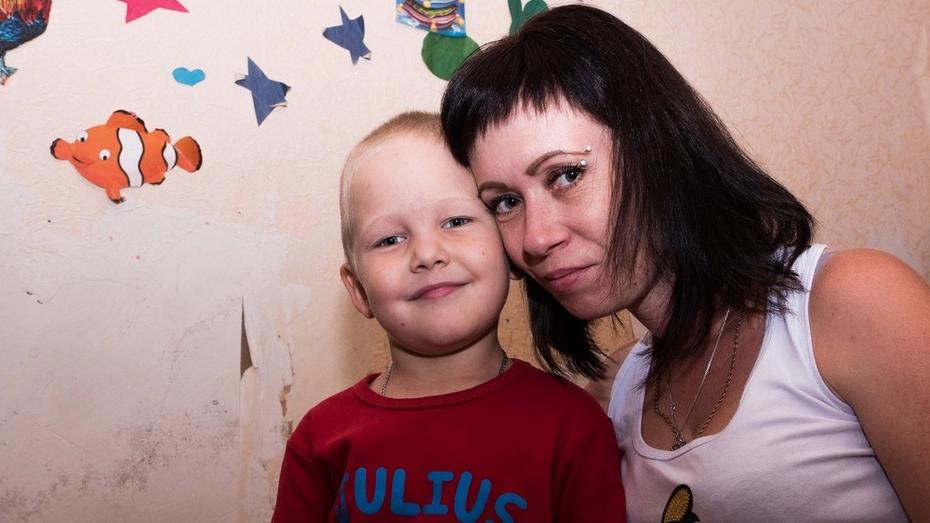 В Воронежской области родители онкобольного 5-летнего мальчика попросили о помощи