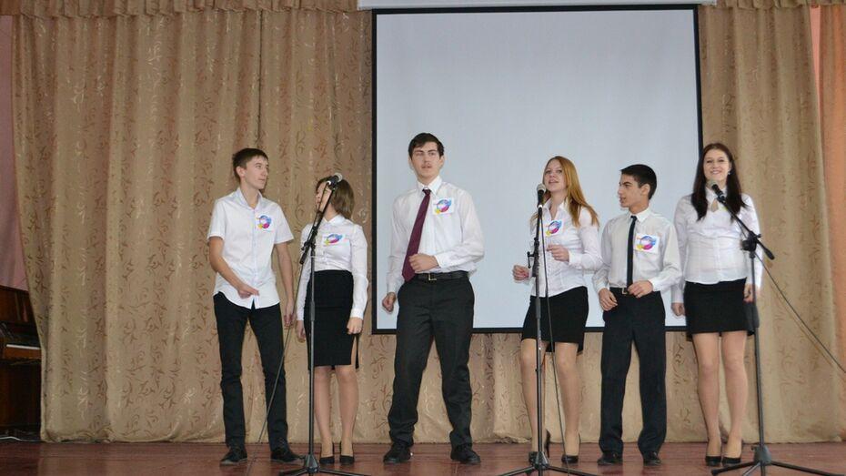 В Ольховатке завершился районный этап Зимнего сезона игр Школьной лиги КВН