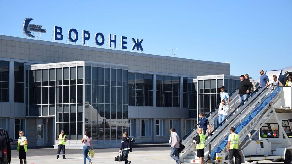 «Нордавиа» запустит дополнительный рейс из Воронежа в Санкт-Петербург с 16 июля