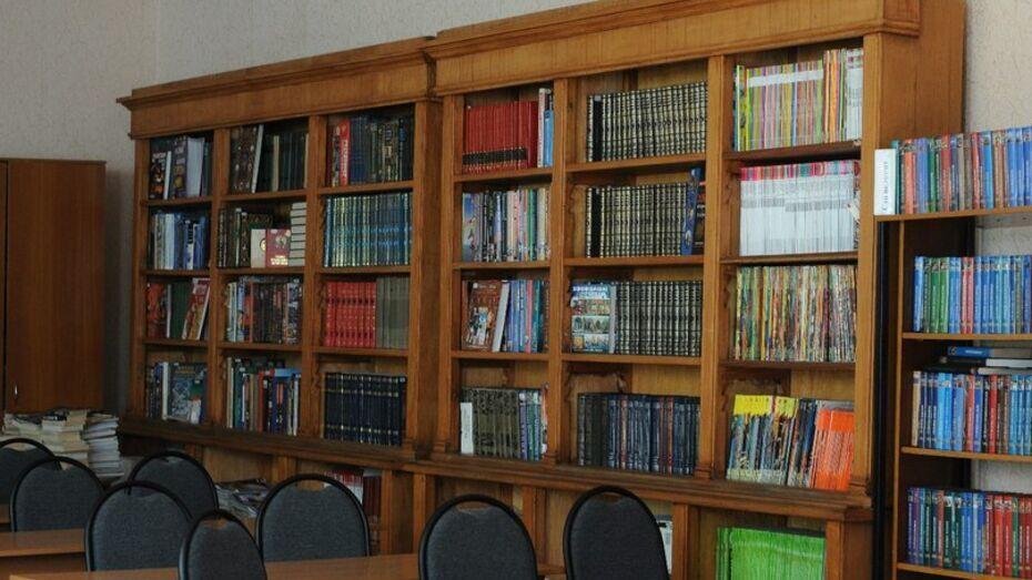 Воронежская библиотека организует летние читальни в Бунинском сквере