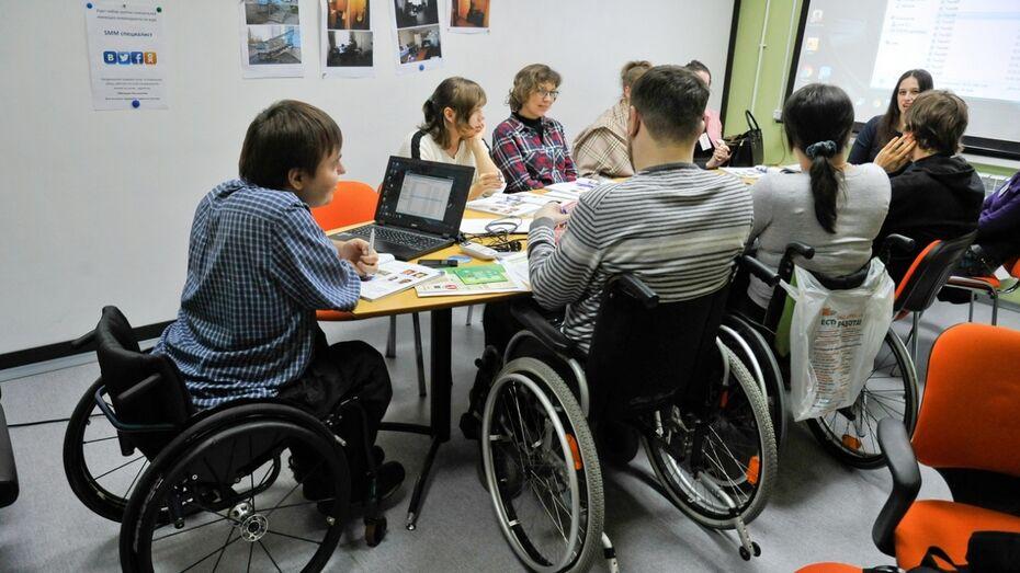 Английский и культура речи. Какие бесплатные курсы смогут посетить в Воронеже инвалиды