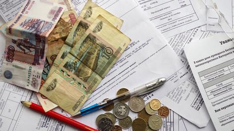 За капремонт в Воронежской области начнут платить еще в 133 домах