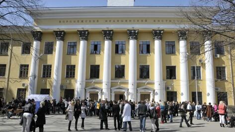 Офтальмологи обсудят строительство в Воронеже федерального научного и лечебного центра