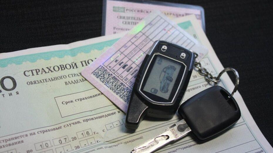 Первые 16 воронежцев временно лишились водительских прав за долги по алиментам