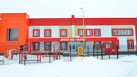 В семилукской Девице открылся новый детский сад