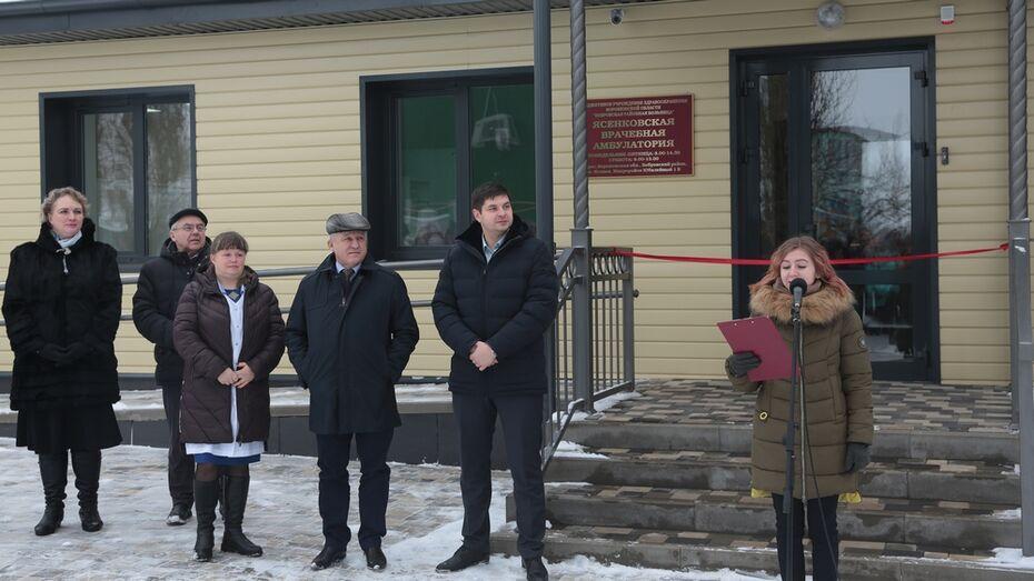 На ремонт амбулатории в бобровском поселке Ясенки потратили 16 млн рублей