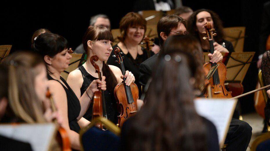 Оркестранты и хористы Воронежского концертного зала дадут бесплатный концерт