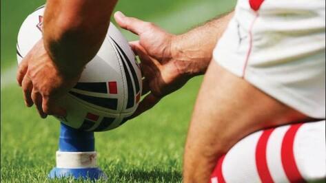В Воронеже пройдет товарищеский матч по классическому регби