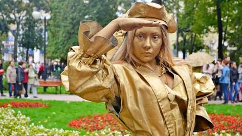 Обзор РИА «Воронеж»: кто выступит на городском «Параде талантов»