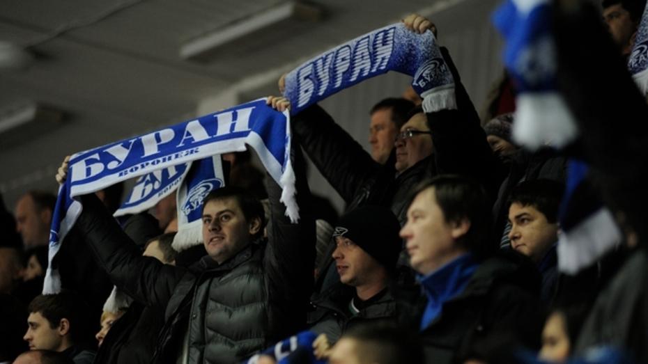 Билеты на домашние матчи «Бурана» начнут продавать 18 марта