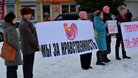 Жители Воронежской области устроили спонтанный митинг против гей-шествия