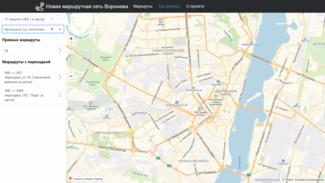 Проект маршрутной сети Воронежа показали на интерактивной карте