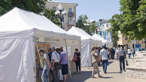 Воронежский Платоновфест пригласил издательства на Книжную ярмарку