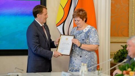 Воронежские медики получили областные награды в канун профессионального праздника