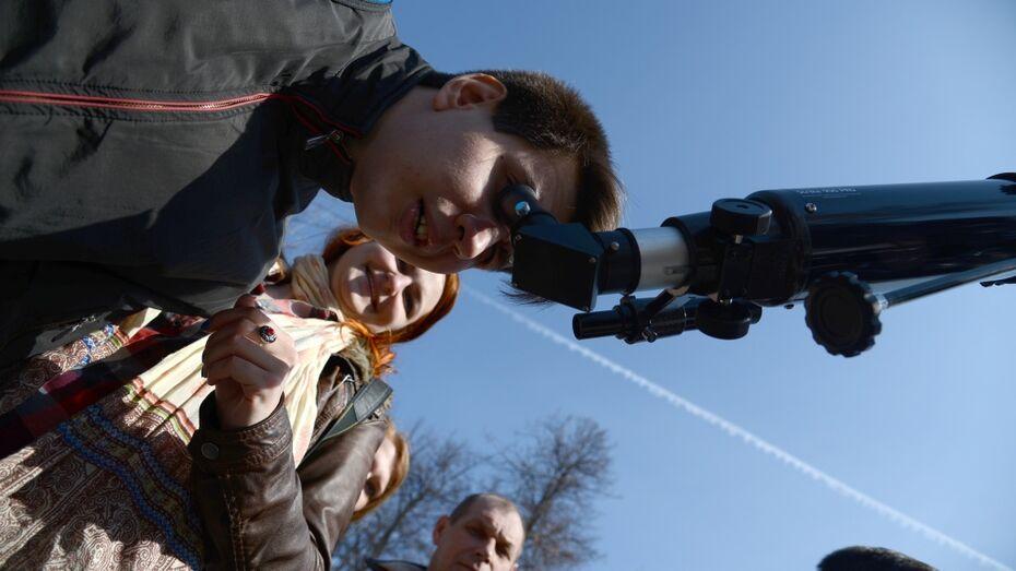 Воронежцев пригласили понаблюдать прохождение Меркурия по диску Солнца
