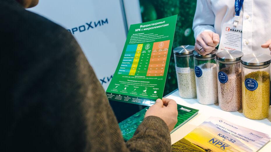 «ЕвроХим» откроет в Воронежской области базу по продаже удобрений
