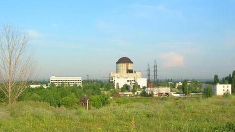 Воронежскую атомную станцию теплоснабжения могут превратить в крупнейший культурный центр