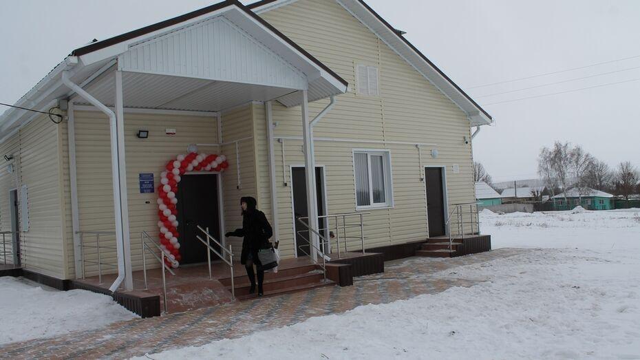 В селе Хохол открыли новый ФАП