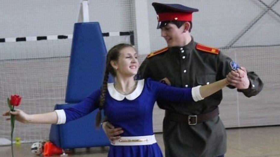 Житель Каширского района победил в межрайонном конкурсе «Витязи-2015»